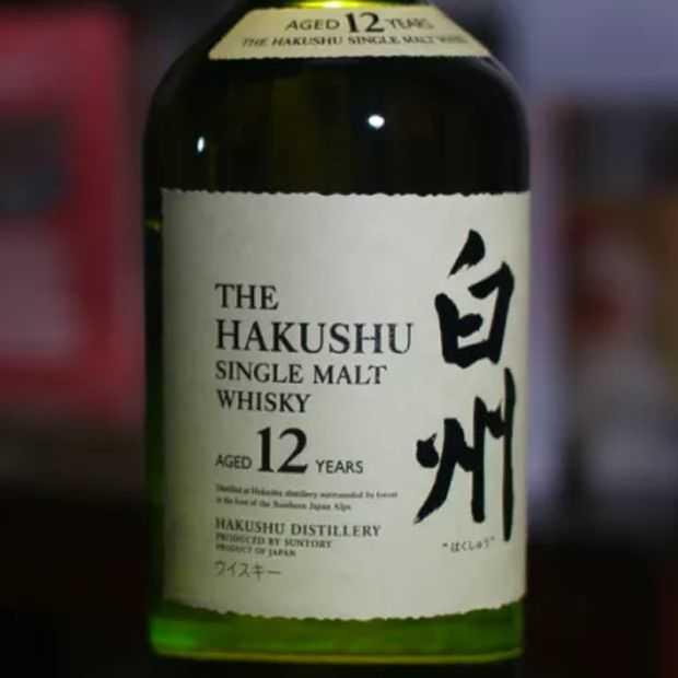 Paniek: De Whiskey-voorraden van Japan raken op