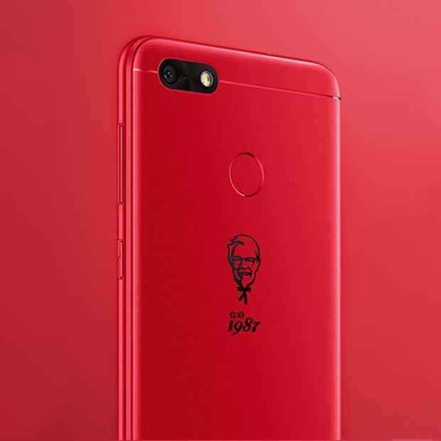 KFC's limited edition Huawei smartphone: alleen voor super-kipfans