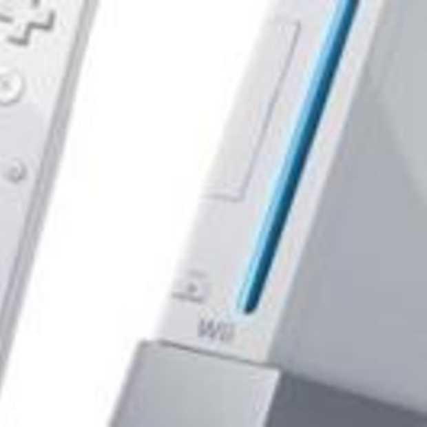 Kostprijs van de Wii 45% omlaag?