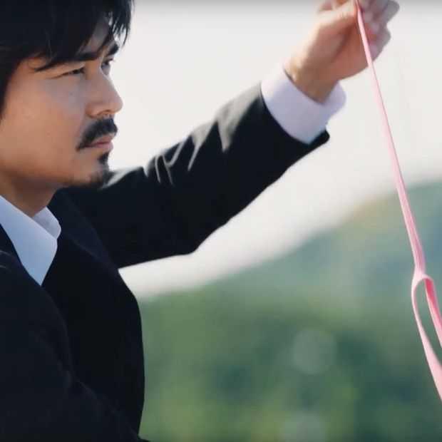 Video: Long Long Man-reclames zijn waanzinnig (leuk)