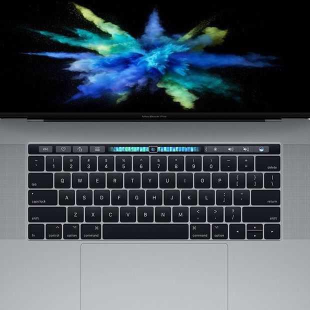 De Macbook Pro krijgt ook in 2018 geen upgrades