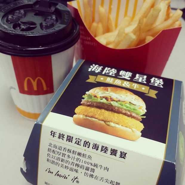 17 rare producten van McDonald's van over de hele wereld