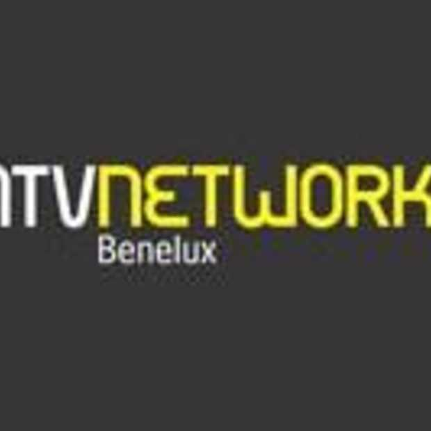 MTV Networks zoekt (PHP) developer