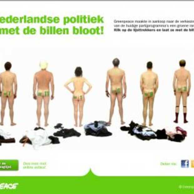 Nederlandse politici gaan met de billen bloot