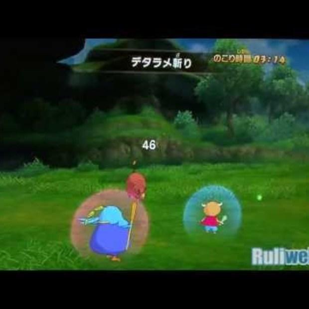 Ni no Kuni gameplay video 2 TGS 2011