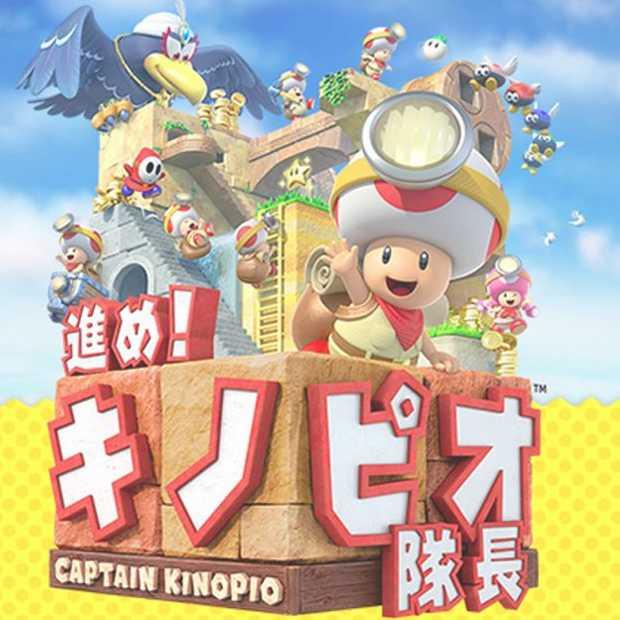 Nintendo gaat zorgen voor jouw Quality of Life