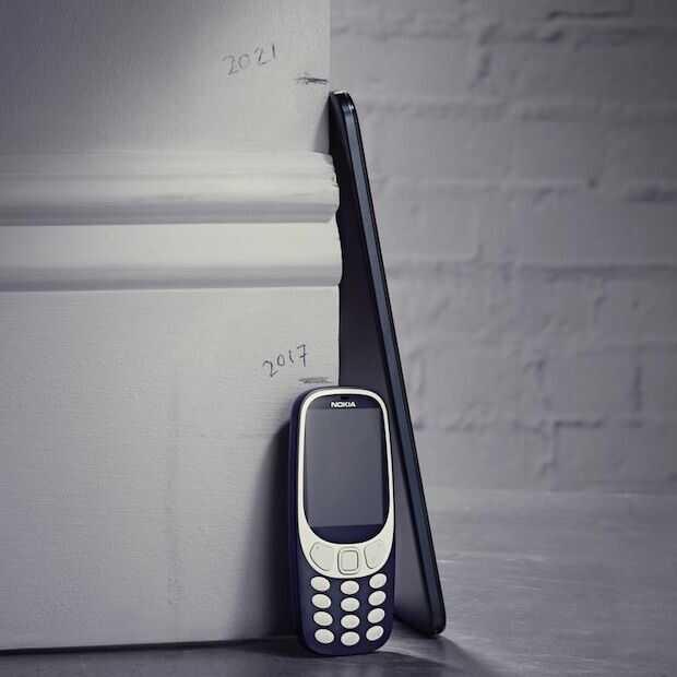 Nokia tablet verschijnt op 6 oktober