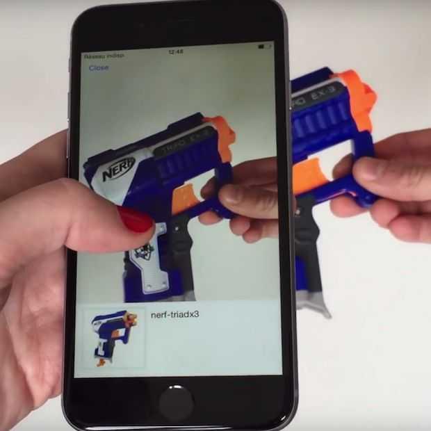 Google koopt startup die je helpt om objecten te herkennen