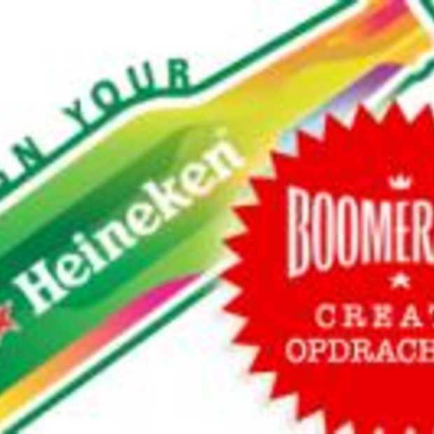 Ontwerpt Heineken flesjes
