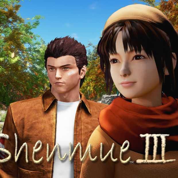 Het daverende kickstarter succes van Shenmue 3