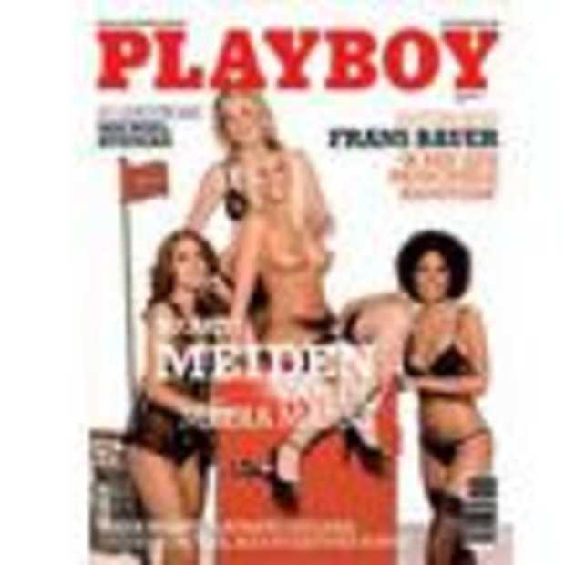 Playboy en de MediaMarkt