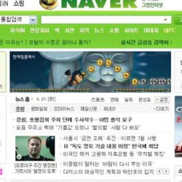 Populairste Koreaanse zoekmachine