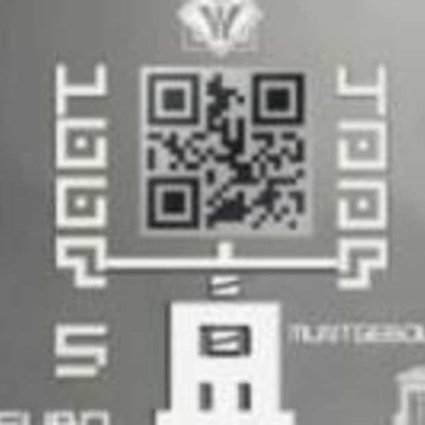 QR Code in nieuwe Nederlandse herdenkingsmunt