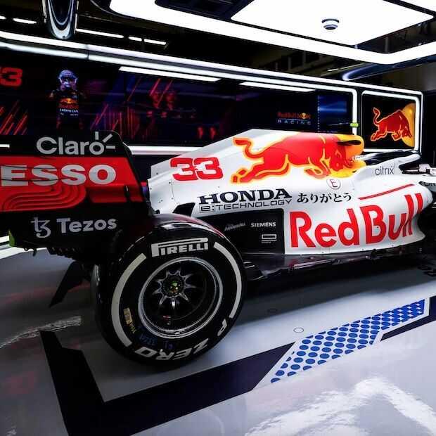 Dit is de nieuwe F1 bolide van Max, nu ook in wit!