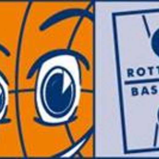 Rotterdam Basketbal start crowdfunding initiatief