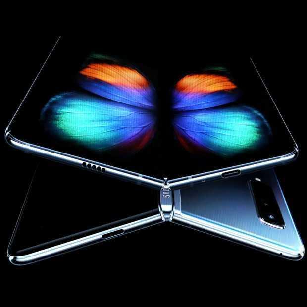 Hoe zit het met de vouwbare telefoon van Samsung?