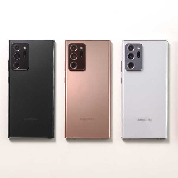 Samsung kondigt Galaxy Note 20 aan