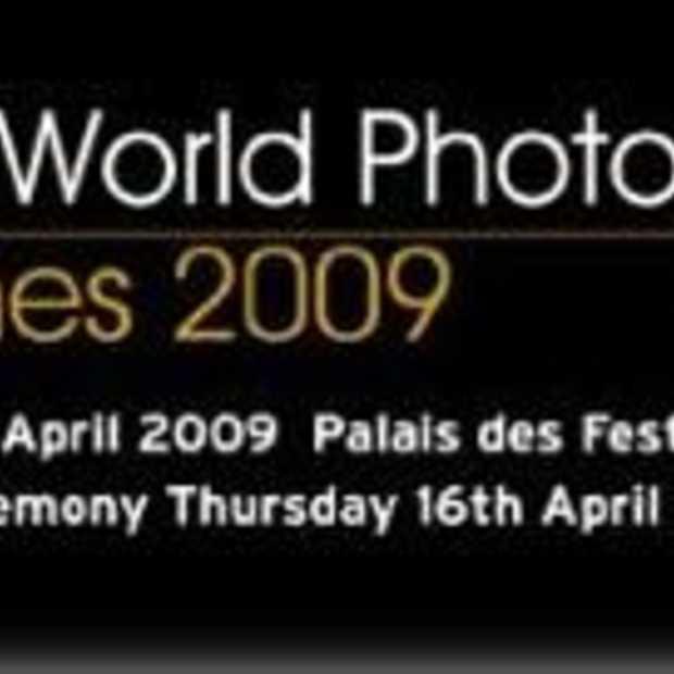 Sony World Photography Awards 2009