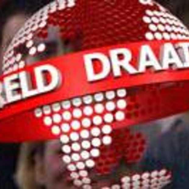 Uitzendingen in HQ op website DWDD