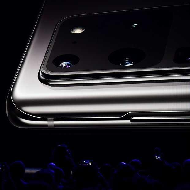 Wat klopte er van de Samsung S20-geruchten?
