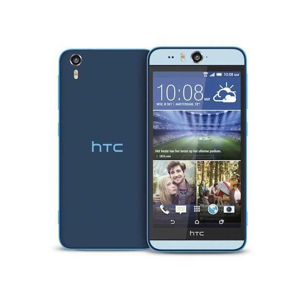 De nieuwe HTC Desire Eye focust op selfies