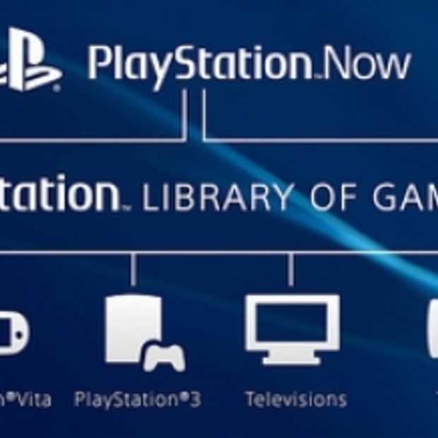 Vanaf deze zomer mogelijk om oudere Playstation games op de PS4 te spelen