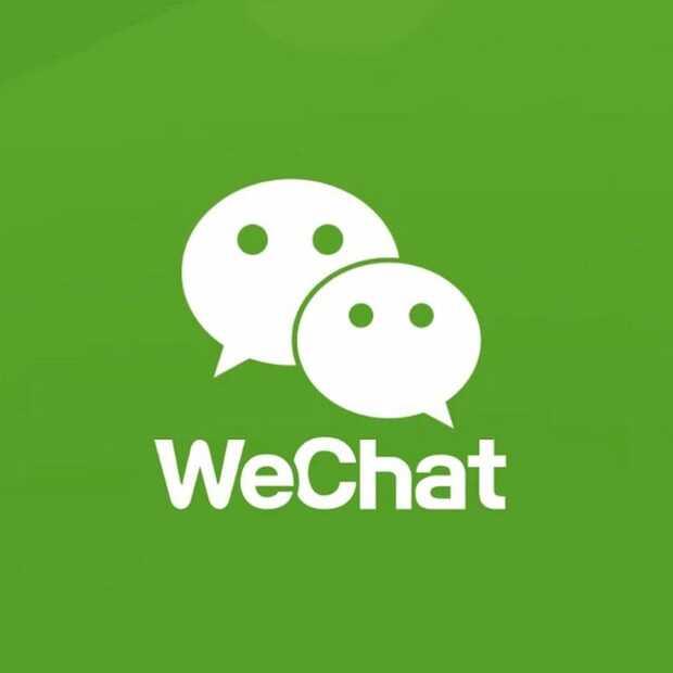 Rechter in VS grijpt in, WeChat blijft gewoon in de App Stores