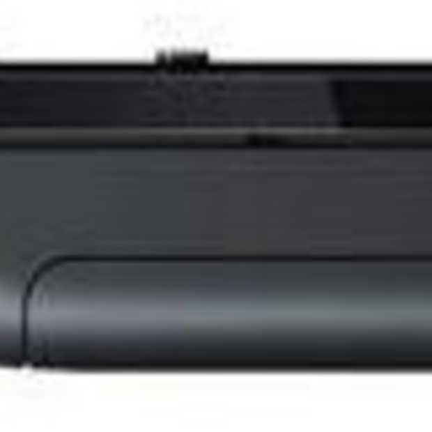 Wii Motion Plus wordt standaard onderdeel Wiimote
