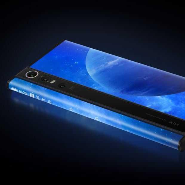 De nieuwe telefoon van Xiaomi heeft een zeer bijzonder scherm